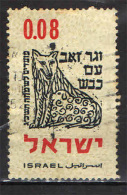 ISRAELE - 1962 - LUPO E AGNELLO - USATO - Gebraucht (ohne Tabs)
