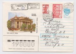 MOLDOVA Mail Used Cover OVERPRINT Transnistria - Moldova