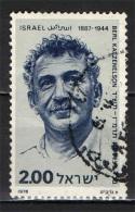 ISRAELE - 1978 - BERL KATZENELSON - EROE - USATO - Israele