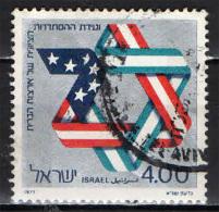 ISRAELE - 1977 - CONVENZIONE CON I SIONISTI AMERICANI - USATO - Israele