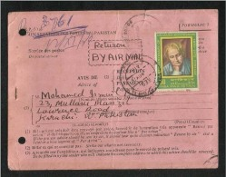 1970 Administration Des Postes Du Pakistan Card Air Mail Postal Used WIth Stamps Pakistan To U S A