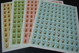 Taiwan 1992 Ancient Chinese Art Treasures Stamps Sheets -Enamel Cloisonne Flower Bat Kid