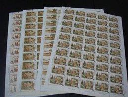Taiwan 1992 Ancient Chinese Poetry Stamps Sheets- Ku Shih Horse Banana Love Costume 7-7