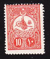 Turkey, Scott #139, Mint Never Hinged, Tughra, Issued 1908 - 1858-1921 Ottoman Empire