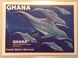 Ghana 1983 MNH** # 846 - Ghana (1957-...)
