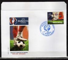 Macedonia.FDC.2016 France.UEFA EURO. FOOTBALL.SOCCER.MNH - Macedonia