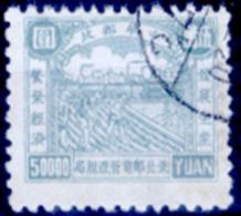Cina-F-256 - 1949 - Y&T N. 95 (o) Obliterated - Privo Di Difetti Occulti - - China Del Nordeste 1946-48