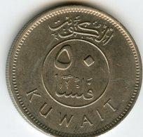 Koweït Kuwait 50 Fils 1995 - 1415 KM 13 - Koweït
