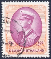 THAILAND  -   King Bhumibol Aduljadeh, Rama IX  - 1999 - Tailandia