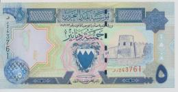 BAHRAIN P. 20b 5 D 1973 AUNC - Bahrein