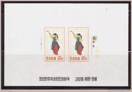 NORTH KOREA 1960 RARE PROOF OF SWORD KOREAN FOLK DANCE STAMP - Dance