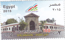 Egypt New Issue 2015, Natural Art  175th Ann. 1v. Complete Set MNH - Nuovi