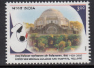 India MNH 2000, Christian Medical College And Hospital, Vellore, CMC, Health, Medicine, Architecture, Chapel, - Inde