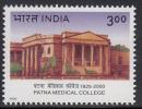 India MNH 2000, Patna Medical College, Health, Medicine, Architecture, - Inde