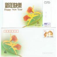 ORCH-L3 - CHINE Entier Postal Carte Et Enveloppe De Nouvel An 1994 Avec Orchidée, Chiens Fruit - 1949 - ... République Populaire