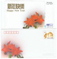 ORCH-L7 - CHINE Entier Postal Carte Et Enveloppe De Nouvel An 1994 Avec Orchidée, Chiens Chauve-souris Costumes - 1949 - ... République Populaire