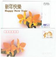 ORCH-L8 - CHINE Entier Postal Carte Et Enveloppe De Nouvel An 1994 Avec Orchidée, Chiens Bonhomme De Neige - 1949 - ... République Populaire