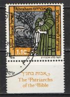 ISRAELE - 1976 - PATRIARCHI DELLA BIBBIA: ABRAMO - WITH TAB - USATO - Usados (con Tab)