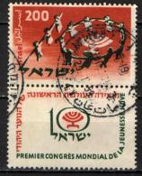 ISRAELE - 1958 - CONGRESSO MONDIALE DEI GIOVANI EBREI - CON BANDELLA - WITH LABEL - USATO - Israele