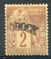 Obock                            N°  2  * - Unused Stamps