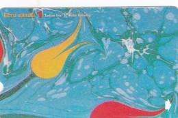 Turkey, N-274, Turkish Art: Ebru, Flowers, Part Of Puzzle, 2 Scans. - Turquie