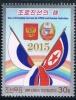 Korea 2015 And 0825 The New Russia-friendly Flag 1 - Corea Del Nord