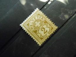 CH ZNr.58B  2C**(MNH)  Kreuz-und Wertziffer 1894 - Kz Ll - 1882-1906 Coat Of Arms, Standing Helvetia & UPU