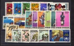 Centrafrique  :  Yv  177-96  ** - Centraal-Afrikaanse Republiek