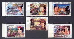 Libya 1982 - Stamps - 13th Anniversary Of 1st September Revolution - Libya