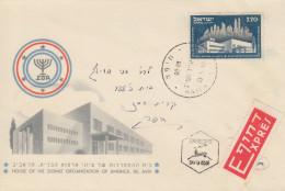 Enveloppe  FDC  1er  Jour    ISRAEL    Inauguration   Maison  Des  Sionistes    1952 - FDC