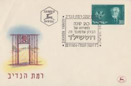 Enveloppe  FDC  1er  Jour    ISRAEL    Baron  Edmond  De  ROTHSCHILD   1954 - FDC
