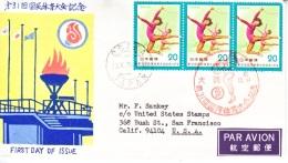 JAPAN  FDC  COVER    GYMNASTICS - Gymnastics