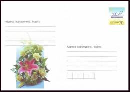 UKRAINE 2006. (6-3330). FLOWERS. LILY & ROSES. Postal Stationery Stamped Cover (**) - Oekraïne