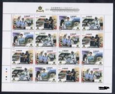 2016 Macau/Macao 325th Anni. Of Macau Police Stamps Sheet- Gun Motorbike Trafic Woman - Police - Gendarmerie