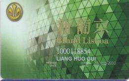 Carte Membership Casino : Grand Lisboa Macau Macao - Casino Cards