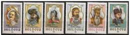 Moldavia/Moldavie/Moldova: Principi Moldavi, Principles Moldovans, Principes Moldaves - Celebrità