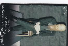 Turkey, N-337, St. Petersburg Wax Models Exhibition, Dostoyevski, 2 Scans. - Turquie