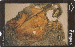 Turkey, N-390,  Mosaics Of Zeugma Historical City, Zeugma 2, 2 Scans. - Turquie