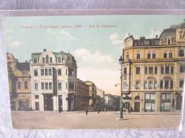 BULGARIE .   SOFIA . RUE DU COMMERCE - Bulgarie