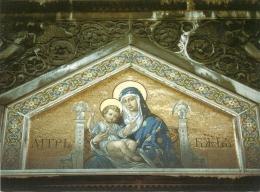 TRIESTE   Mosaico Della Facciata Principale Tempio Serbo-Ortodosso Di San Spiridione - Trieste