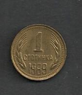 BULGARIE BULGARIA 1 Stotinka 1989 - Bulgarie