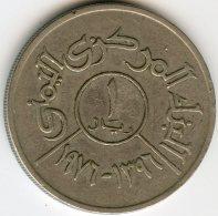 Yemen 1 Riyal 1976 - 1396 KM 42 - Yémen