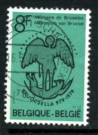 Belgique COB 1926 ° Schaerbeek - Usati