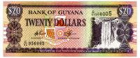GUYANA 20 DOLLARS ND(1996) Pick 30 Unc - Guyana