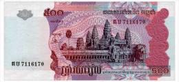 CAMBODIA 500 RIELS 2004 Pick 54b Unc - Cambodia
