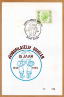 Elström Jeudfilatelie Brielen Ieper - België