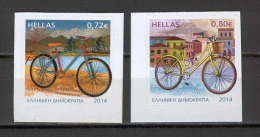 Greece 2014 Bicycles - 2 Self-Adhesive Stamps Mint - Unused Stamps