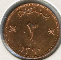 Oman Muscat 2 Baisa 1390 ( 1970 ) UNC KM 36 - Oman