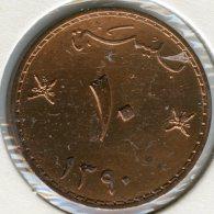 Oman Muscat 10 Baisa 1390 ( 1970 ) UNC KM 38 - Oman