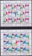 Serbia 2016 XXXI Summer Olympic Games In Rio De Janeiro Sheet Of 9 (Olimpiadi Estive Di Rio De Janeiro) Foglio, MNH (**) - Serbia